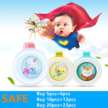 1pcs child mosquito repellent bracelet stickers baby pregnant anti mosquito pest control buttons mosquito killer 3month use(China)