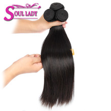 Soul Lady Product Malaysian Straight Hair Natural Color 8-28 inches Non-Remy Hair 1 Bundle Only 100% Human Hair Extensions(China)