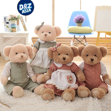 Korean version plush teddy bear toy bear baby toy wedding doll couple lovers bear Valentine's Day gift