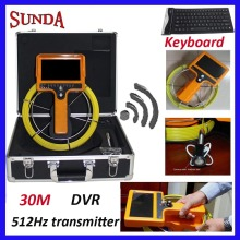 2017new model wireless 512Hz transmitter hand held pipe inspection camera DVR video recording keyboard 30meter cable