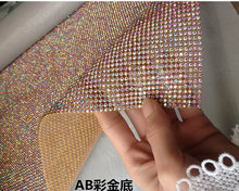3mm 45x120mm Crystal AB Stones A+ Hot Fix Rhinestone Mesh Trimming Black Aluminium gold base Pasted Sew-on Net Drill