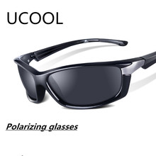 UCOOL Oculos De Sol Feminino 2016 New Special Polarized Sunglasses men Sun glasses Glasses Ladies Glasses(China)
