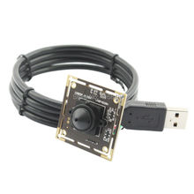 Low illumination mini usb camera SONY IMX322 cctv pcb board 3.7mm lens H.264 MJPEG YUY2 video security camera