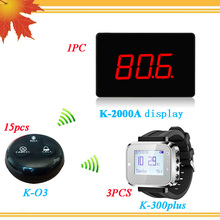 Wireless Restaurant Paging System 15PCS Waiter Call Button and 3PCS Receiver Wrist Watch Pager and 1pc Service Bell show display(China)
