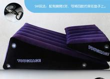 TOUGHAGE Adult Sex Furniture Sofa Set G Spot Sex Toys For Men Women Sofa Couples Inflatable Sex Wedge Love Sex Cushion(China)