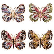 Broken Boots Butterfly Brooch South Korea Brooch Hair Accessories Exquisite Corsage H1012