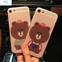 Buy Apple iPhone 7 Case Luxury Silicone Back Case Cover iPhone7 Cover Cute Bear Protection Phone Cases Bag iphone7 Shell for $3.39 in AliExpress store