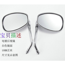Buy 10mm Round Universal Bicycle Motorcycle Motorbike Moped Scooters Racer Rearview Back Side View Mirror Bajaj Vespar Hyosung for $11.16 in AliExpress store