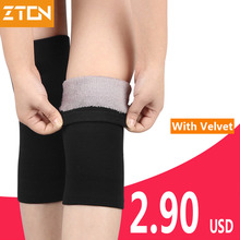 Breathable warmth Kneepad winter sports safety Knee Pads Training Elastic Knee Support knee protect 1pcs(China)