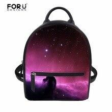 FORUDESIGNS Starry Night Printed Small Women Backpack Galaxy Female Travel Shoulder Bagpack Back Pack Teen Girls Schoolbags