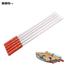 20.5inch 52cm Large Stainless Steel Brazilian-Style BBQ Skewers Long Handle Barbecue Fork Shish Kebab Turkish Grills Skewer(China)