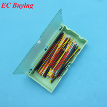 130 Pcs/set Line Aberdeen 24AWG Double Tinned Wire Electronic Wire Cable 5/ 8/10CM total 13 Kinds with SMD SMT Mini Storage Box