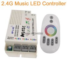 2.4G RF Wireless DC 12V-24V 5Ax3CH 15A Music Remote  RGB LED Controller For 5050 3528 RGB LED Strip Light 2.4G Music LED Control