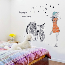 1pc Removable Wall Sticker Korea Creative Character Style Nutcracker Girl Home Decoration Wall Decal MJ7008
