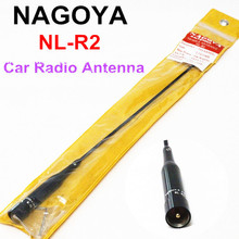 NAGOYA NL-R2 PL259 Dual Band Antenna High gain 144/430Mhz for  car radio Moible radio Ham radio
