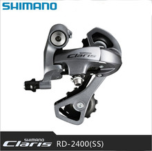 SHIMANO Claris road bike parts RD-2400 rear derailleur 8/16 speed road car folding legs bicycles rear deraillers free shipping(China)