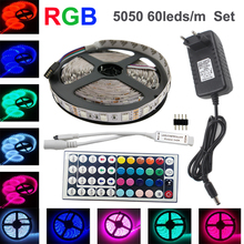 rgb Strip rgb led strip light 60led/m led tape light 4m 5m 10m  SMD5050 DC12V Power adapter 44keys controller RibbonLighting Set