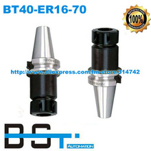 Free shipping for BT40-ER16-70mm ER Collet Chuck Holder BT40 70mm Shank Chuck Arbor for ER16(China)