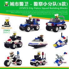 City Police Patrol Car Boat Helicopter Assault Truck Motorcycle Building Block Set Boys Educational Toys Compatible with Lego