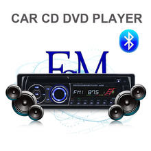 1 din BT Bluetooth car CD DVD player Radio MP3 Stereo FM AUX IN USB SD card Audio Music Player Remote Control(China)