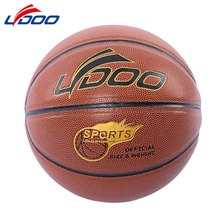 LYDOO offical Size 7# Weight Basketball Wear Resistant Superfine Fiber Cowhide Basketball Away Home for Practice Indoor Outdoor