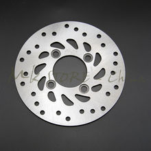 For Honda Grom MSX125 Grom13-16 Rear Wheel Brake Rotor Disc