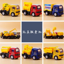 Free shipping 2016 Alloy Toy Engineering Car Models Dump-car Dump Truck Artificial Metal Classic Toys For Boy Childen 6PCS/LOT(China)