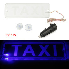 Car Blue Taxi LED Neon Board Light Windscreen Cab Indicator Lamp Sign Bulb Windshield Taxi Roof LED Top Light Lamp 12V