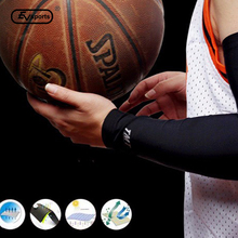 New Sport Safety Elbow Knee Pads Elastic Bandage Basketball Elbow Support Fast Shipping