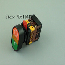 12VDC Start-stop Double Pushbutton With LED Pilot Lamp
