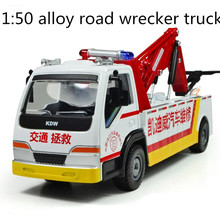 2014 Hot sale !1 : 50 alloy road wrecker truck Sliding model Toys,children's educational toys, free shipping(China)