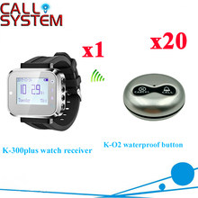 Waiter Calling Bell System With Display And 100% Waterproof Call Button( 1 watch + 20 call button )(China)