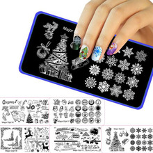 Toopoot 2017 Professional Christmas gifts DIY Nail Art Image Stamp Stamping Plates Manicure Template Makeup tools Natural Cheap