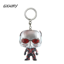 GXHMY Marvel Ant Man Action Figures Children Toy Keychain