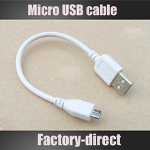 Triple-shielded USB 2.0 A male to Micro USB cable cord short 18CM for android phone,power banks etc.