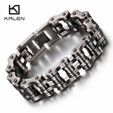 Kalen Heavy Chunky Bike Chain Bracelet For Men 23cm Long Stainless Steel Smoky Gray Link Chain Bracelet Wholesale Party Jewelry(China)