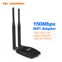 Long range Comfast USB WiFi adapters 150M wireless network card 12dbi antenna wi fi Adaptador Ralink rt5370 Wi-Fi window 10 card