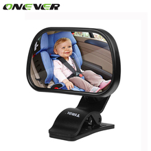 Baby Rearview Mirror Baby Safety Seat Car Baby Child Kids Rear View Mirror Safety Reverse Safety Seats Mirror