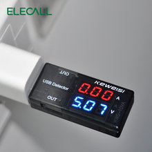 USB2.0 Tester Usb Intelligent Digital Current Voltage Meter Capacity Detection Instrument Usb Dual Display