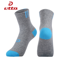 ETTO 3 Pairs / Lot Women Brand Cotton Running Cycling Socks Lady Girl Soft Breathable Sport Socks White Gray Athletic Sox HEQ025
