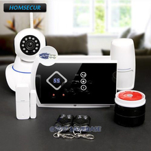 HOMSECUR Wireless GSM SMS Autodial Home Security Alarm System+Wireless IP Camera(China)