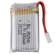 Hot! 3.7V 680mAh Rechargeable Li-Po RC Battery for SYMA X5C X5C-1 X5 silver New Sale