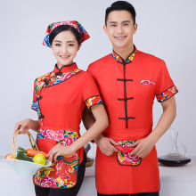 Hotel Waiter Service Summer 5 Stars Hotel Catering Work Wear Short Sleeved Men Women Clothing Collocation Hotel Staff Uniform