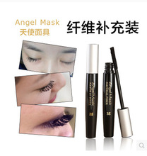 Angel mask with black grafted fiber Mascara added to the volume of Eye Lash Growth Liquid thickening
