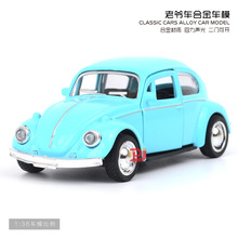Classic Car Model As Die Cast Material Scale Of 1:36 Length 12Cm Old FaShion Beetle Car Becautiful Vehicles(China)