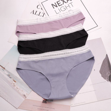 Buy SP&CITY Simple Ice Silk Invisible Panties Women Soft Breathable Seamless Underwear Ladies Crotch Cotton Briefs Female Lingerie