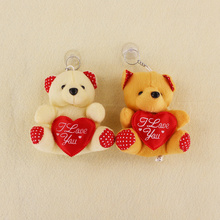 15cm Brown/Creamy-white Teddy Bear Holding Heart Plush Sucker Pendant Toys Kawaii Bear Action Figures Kids Birthday/Xmas Gifts(China)
