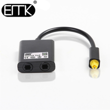 EMK Digital Optical Audio Splitter 2 Way SPDIF Toslink Splitter 1 input 2 Output Optical Splitter adapter Speakers Hub box DVD(China)