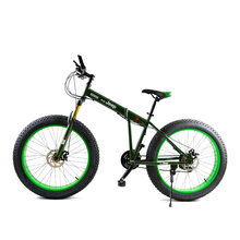 Mountain Bike Folding Snow Bike, 26 Inch 4 Super Wide Tire Bicycle, Male And Female Bicycle, Adult Speed Change Vehicle