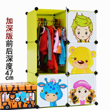 2016 Sale Hot Sale  Wardrobe Closet 12 Cubes Simple Cartoon Children's Wardrobe Portable Closet Free Standing Organizers